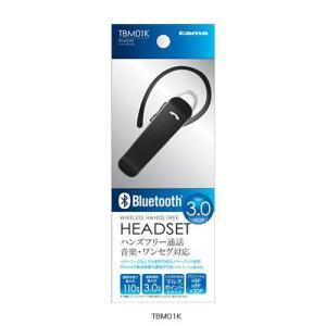 tama Bluetooth ワイヤレスハンドセット TBM01K|neosheep