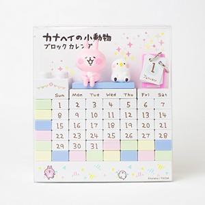 カナヘイの小動物 ブロックカレンダー neosheep