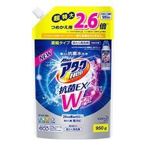 【大容量】アタックNeo 抗菌EX Wパワー 洗濯洗剤 濃縮液体 詰替用 950g|neosheep
