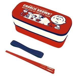 大西賢製販 Peanuts Snoopy 2段 ランチボックス チーム レッド 260ml スヌーピー SLW-1503|neosheep