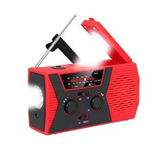 TopYart-懐中電灯 LEDラジオライト 手回し充電 ソーラー充電 USB充電対応 災害用ラジオ 非常用ライト 登山 夜釣り ハイキング アウトド neosheep