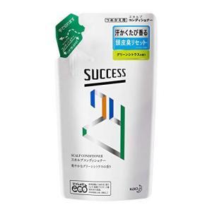 サクセス24 スカルプコンディショナー 爽やかなグリーンシトラスの香り つめかえ用 280ml 汗で香り 頭皮臭 リセット※|neosheep