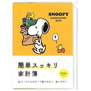 日本ホールマーク スヌーピー 家計簿 ウッドストックと買い物 763039 neosheep