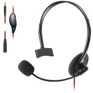 エレコム ゲーミングヘッドセット 片耳オーバーヘッド 1m 1.5m延長ケーブル付 スマホゲーム PS4 Switch対応 ブラック HS-GM10B|neosheep