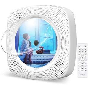 CDプレーヤー ポータブル ポータブルCDプレーヤー 置き&壁掛け式 CDラジオ Bluetooth/CD/FM/USB/AUX五モード対応 1台多役|neosheep
