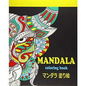MANDALA coloring book マンダラ 塗り絵: マンダラ 塗り絵 大人 大きいサイズ 大人のための動物の塗り絵塗り絵 マンダラ(大人|neosheep
