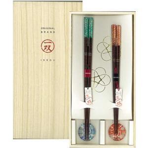 一双 日本製 箸 桐箱箸置付夫婦箸 潮風 ギフト 箱入り 木製|neosheep