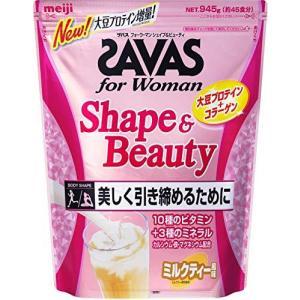明治 ザバス(SAVAS) for Woman シェイプ&ビューティ ミルクティー風味【45食分】 945g|neosheep