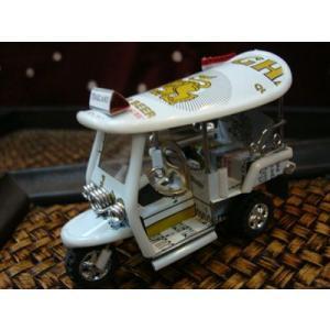 タイの3輪タクシー『トゥクトゥク』のミニチュア(SINGHA)