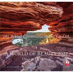 [グッズ]/カレンダー/JAL「A WORLD OF BEAUTY」 [2022年カレンダー]|neowing