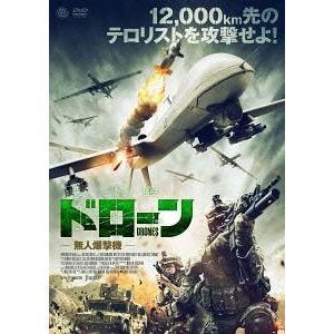 【送料無料選択可】洋画/ドローン 無人爆撃機|neowing
