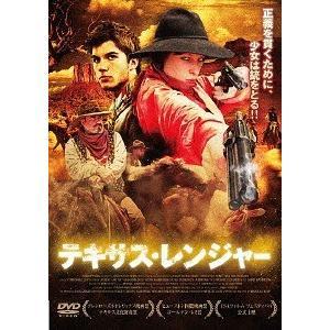 [DVD]/【送料無料選択可】洋画/テキサス・レンジャー|neowing