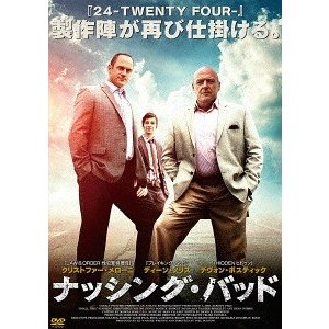 【送料無料選択可】洋画/ナッシング・バッド neowing