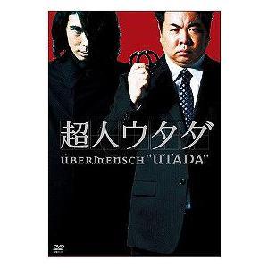 [DVD]/【ゆうメール利用不可】TVドラマ/超人ウタダ DVD-BOX neowing