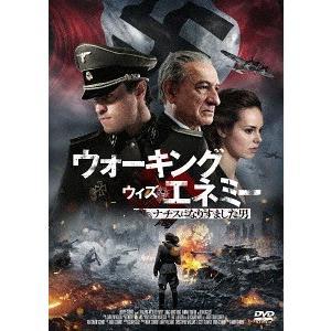 【送料無料選択可】洋画/ウォーキング・ウィズ・エネミー ナチスになりすました男|neowing