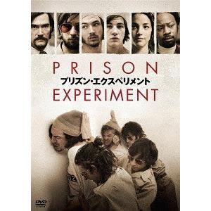 """実際に行われた心理実験""""スタンフォード監獄実験""""を映像化。 1971年8月。心理学部のジンバルドー教..."""