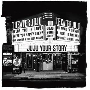 【ゆうメール利用不可】JUJU/YOUR STORY [4CD+DVD/初回限定盤]|neowing