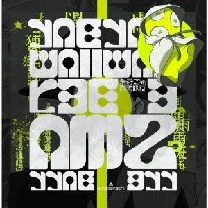 【送料無料選択可】[CD]/amazarashi/令和二年、雨天決行 [DVD付初回限定盤]|neowing