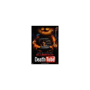 【送料無料選択可】オリジナルV/殺人動画サイト Death Tube neowing