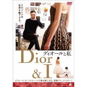 [DVD]/【送料無料選択可】洋画/ディオールと私 [通常版]|neowing