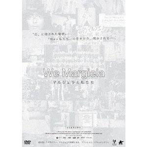 【送料無料選択可】洋画/We Margiela マルジェラと私たち