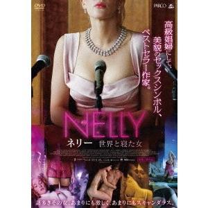 【送料無料選択可】洋画/ネリー 世界と寝た女 neowing