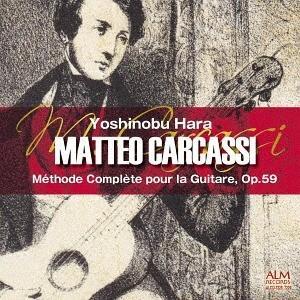 【送料無料選択可】[CD]/原善伸/カルカッシ 完全ギター教則本 Op.59 [原典版による]|neowing