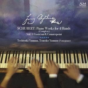 【送料無料選択可】[CD]/山名敏之、山名朋子/シューベルト: フォルテピアノによる4手連弾作品全集 第1巻 エキゾティシズムと対位法|neowing