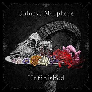 【送料無料選択可】[CD]/Unlucky Morpheus/Unfinished