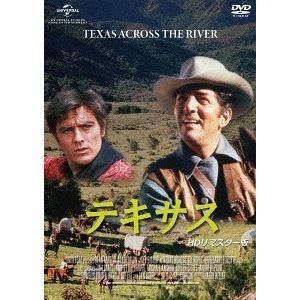[DVD]/【送料無料選択可】洋画/テキサス HDリマスター版|neowing