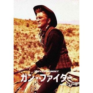 [DVD]/【送料無料選択可】洋画/ガン・ファイター HDリマスター版|neowing