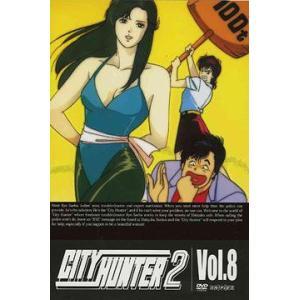【送料無料選択可】アニメ/CITY HUNTER 2 Vol.8