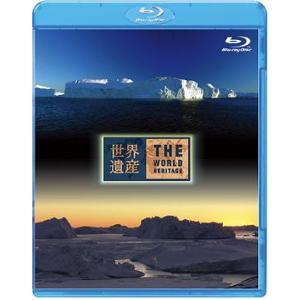 [Blu-ray]/【送料無料選択可】ドキュメンタリー/世界遺産 デンマーク編 イルリサット・アイスフィヨルドI/II [Blu-ray]|neowing