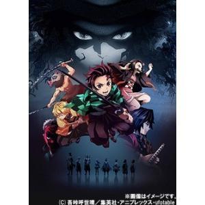 [DVD]/【送料無料選択可】アニメ/鬼滅の刃 3 [完全生産限定版]|neowing