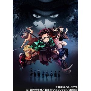 [DVD]/【送料無料選択可】アニメ/鬼滅の刃 5 [完全生産限定版]|neowing