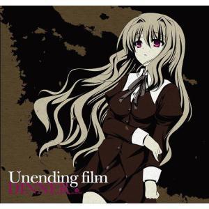 [CDA]/ゲーム・ミュージック/「DINNER」 / Unending film|neowing