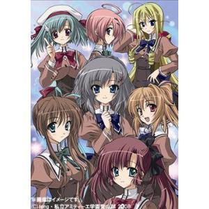新作OVAはみんなが準一に迫りくる! ハードなお色気でK.O.!! 人気声優、釘宮理恵・平野綾の2大...
