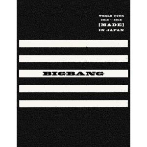 【ゆうメール利用不可】BIGBANG/BIGBANG WORLD TOUR 2015〜2016 [MADE] IN JAPAN [3DVD+2CD+P