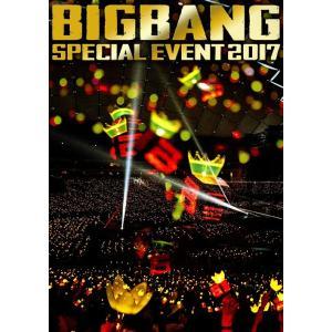 【ゆうメール利用不可】BIGBANG/BIGBANG SPECIAL EVENT 2017 [2DVD+CD] [初回生産限定版]