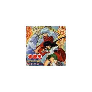 【送料無料選択可】アニメサントラ/劇場版 犬夜叉 時代を越える想い オリジナルサウンドトラック