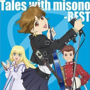 タイアップ楽曲累計売上50万枚! Misono×「テイルズ・オブ」シリーズタイアップ楽曲5曲 (「S...