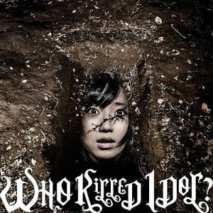 【送料無料選択可】BiS/WHO KiLLED IDOL? [CD+DVD/Type B]