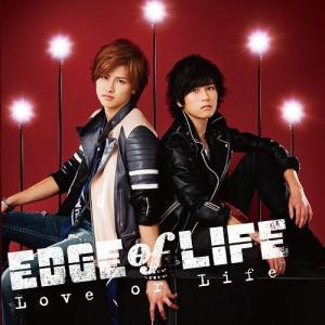 ジュノンボーイ萩尾とシンデレラボーイ今村、二人のイケメンロックユニット EDGE of LIFEのセ...