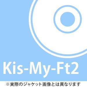 【送料無料選択可】【初回仕様あり】Kis-My-Ft2 (キスマイフットツー)/INTER (Tonight/君のいる世界/SEVEN WISHES)