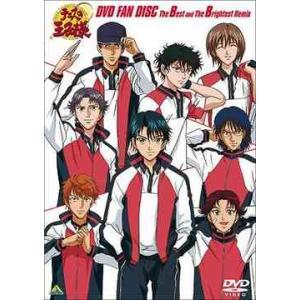 【送料無料選択可】アニメ/テニスの王子様 DVD FAN DISC The Best and The...