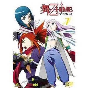 大ヒットアニメ「舞-HiME」プロジェクト第2弾!! サンライズが贈る、恋! 友情! 美少女! ラブ...