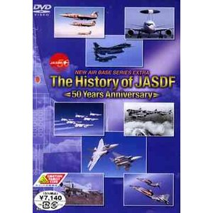 【送料無料選択可】趣味教養/NEW AIR BASE SERIES EXTRA The Histor...