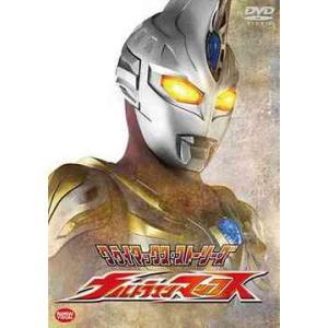 [DVD]/【送料無料選択可】特撮/クライマックス・ストーリーズ ウルトラマンマックス|neowing