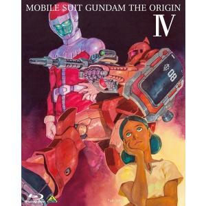 【送料無料選択可】アニメ/機動戦士ガンダム THE ORIGIN IV[Blu-ray]