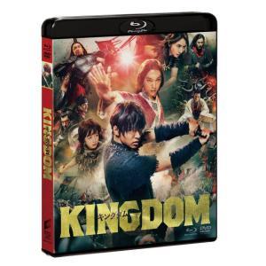 【送料無料選択可】邦画/キングダム Blu-ray & DVD セット [通常版][Blu-ray]|neowing